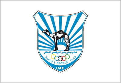 Baniyas Sports Club